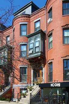 Commercail Property Tremont St Boston