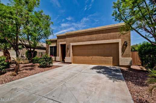 15258 W Country Gables Dr - Photo 1