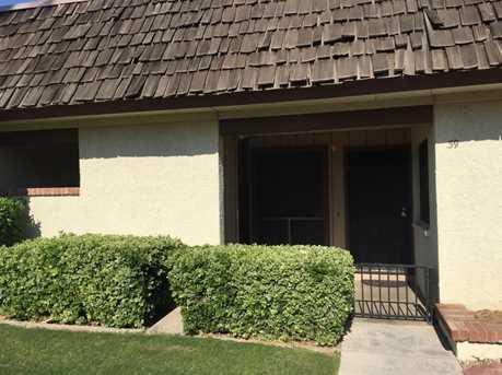 8101 N 107 Ave #39 - Photo 1