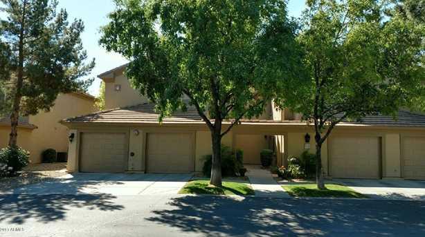 7401 W Arrowhead Clubhouse Drive #1010 - Photo 1