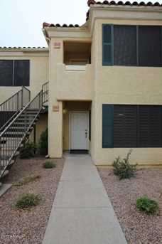 9990 N Scottsdale Road #1043 - Photo 27