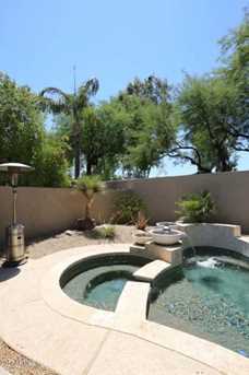 7371 E Vaquero Dr - Photo 35
