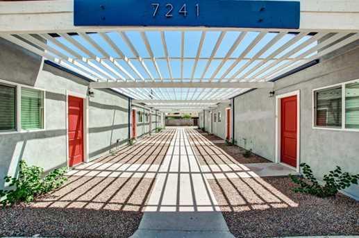 7241 E Belleview Street #1 - Photo 1