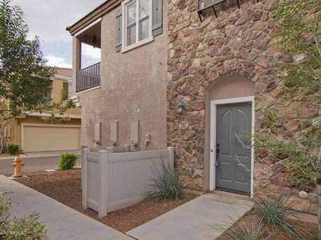 2755 S Sulley Dr #101 - Photo 21