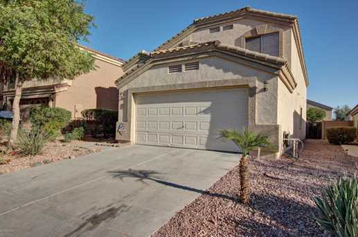 23211 W Mohave Street - Photo 3