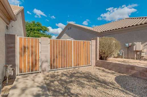4826 E Crimson Terrace - Photo 4