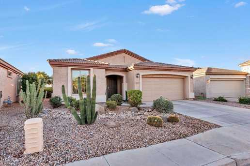 4255 E Ficus Way - Photo 3