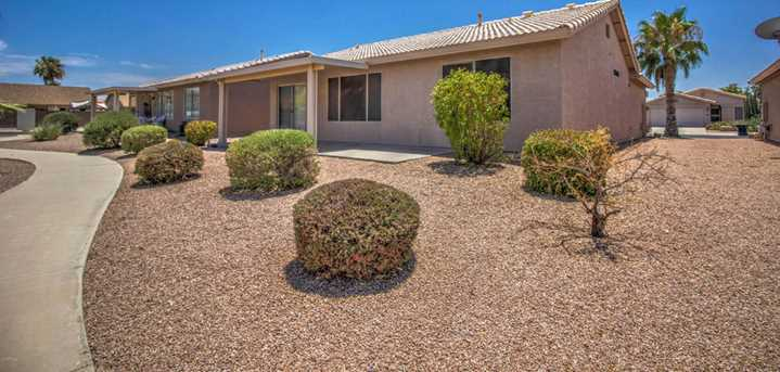 1472 E Waterview Place - Photo 7