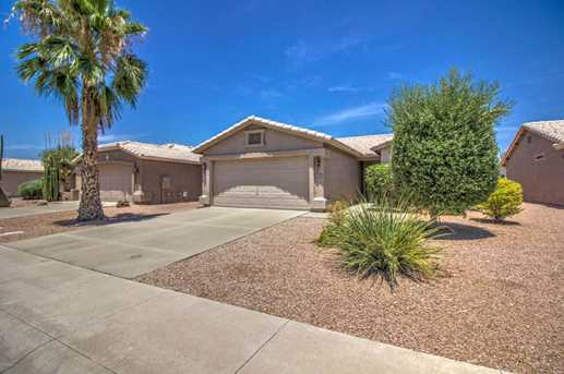 1472 E Waterview Place - Photo 3