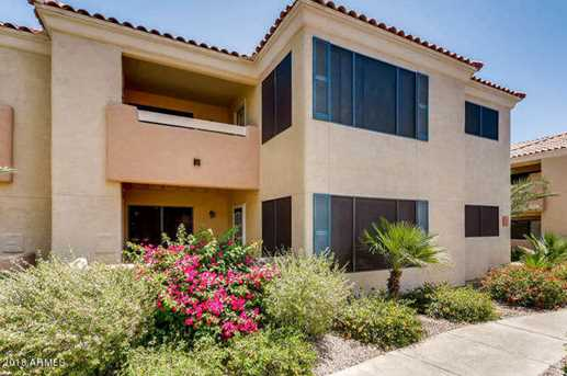 9990 N Scottsdale Road #1040 - Photo 11