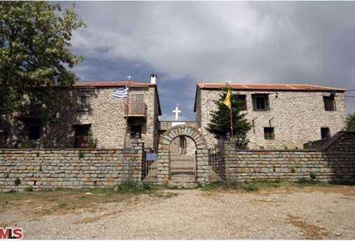 1000 Thestieon  Agrinio  Aitolia  Akarnania  Greece - Photo 35