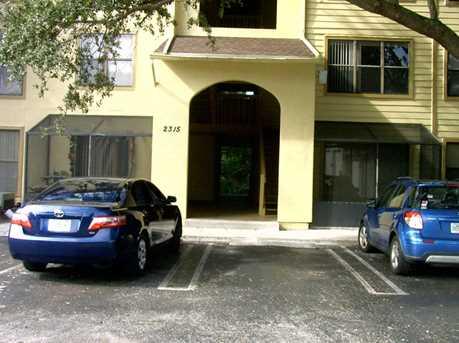 2315 N Congress Avenue, Unit #17 - Photo 1