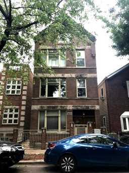 1741 West Crystal Street #2 - Photo 1