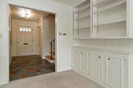 1275 Kingsgate Road - Photo 7