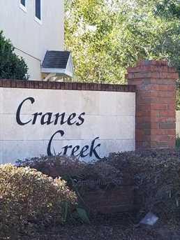 7572 Cranes Creek Ct - Photo 13