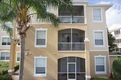 2302 Silver Palm Dr, Unit #303 - Photo 1