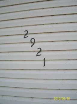 2921  Northshore Drive - Photo 29