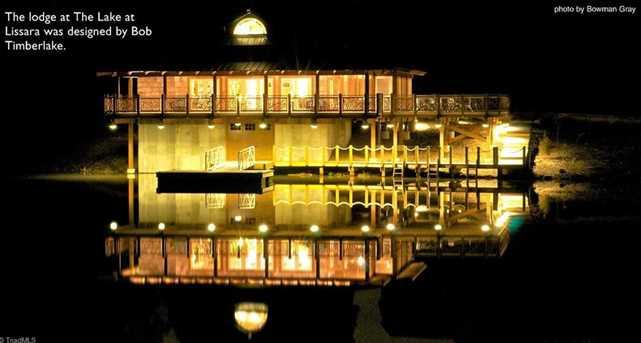 101 Lake At Lissara - Photo 9