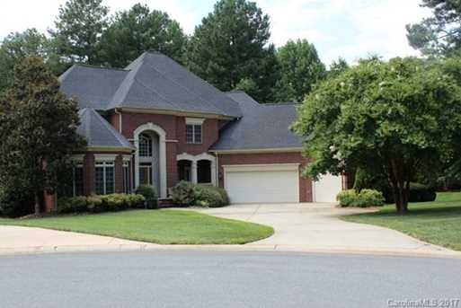 4405 Shadow Cove Lane - Photo 1