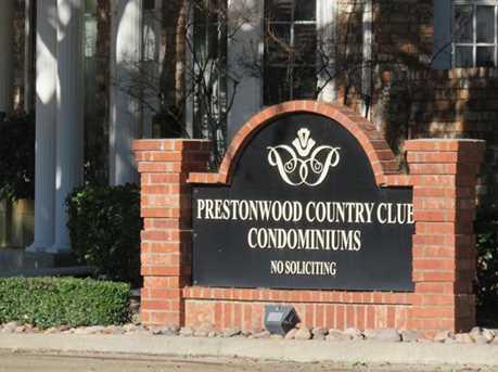 15915  Coolwood Drive  #2054 - Photo 1