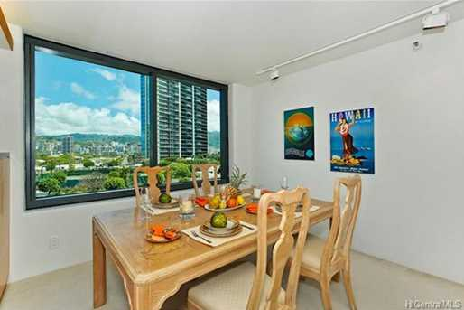 1330 Ala Moana Boulevard #801 - Photo 5