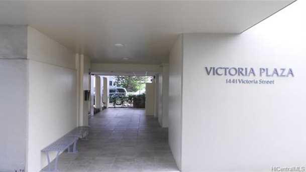 1441 Victoria Street #501 - Photo 20