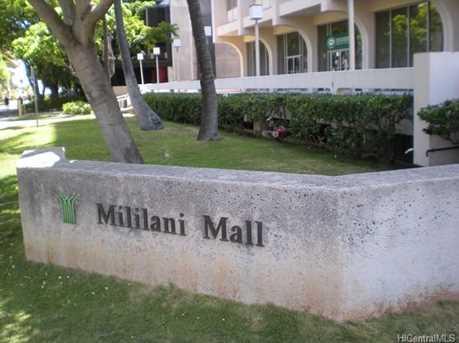 888 Mililani Street #700 and 701 - Photo 4