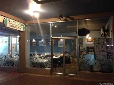 43 Oneawa Street #3 - Photo 1