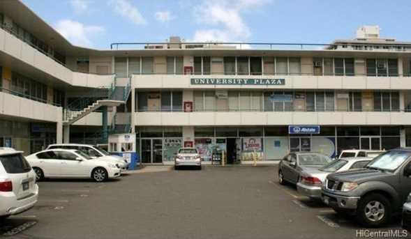 931 University Avenue #205 - Photo 1