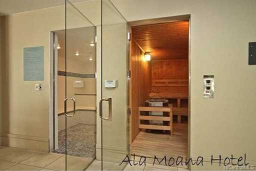 410 Atkinson Drive #1201 - Photo 7