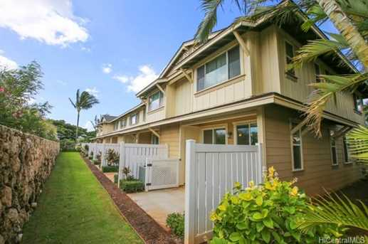 92-1524 Aliinui Drive #2401 - Photo 17