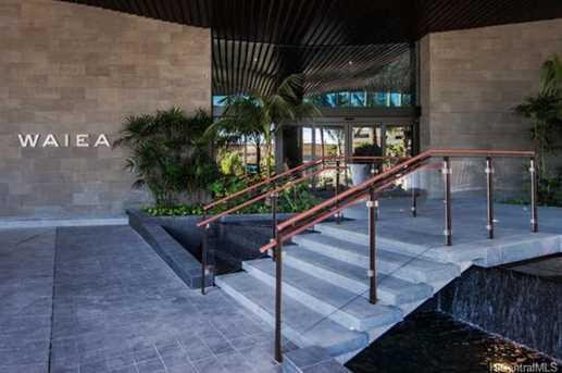 1118 Ala Moana Boulevard #602 - Photo 1