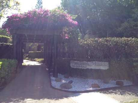 1015 Aoloa Place #255 - Photo 1