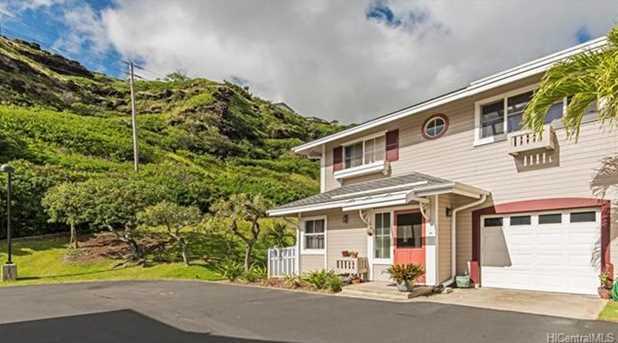 7110 Hawaii Kai Drive #43 - Photo 1