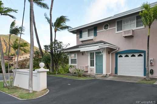 7080 Hawaii Kai Dr #1 - Photo 1