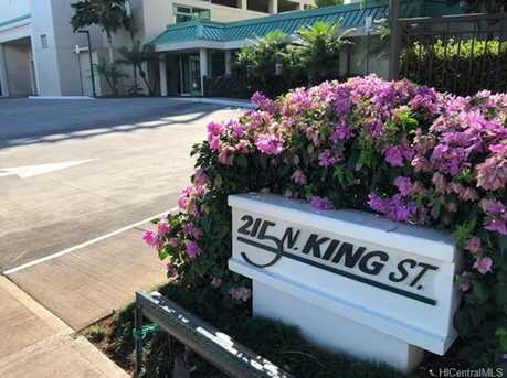 215 N King Street #304 - Photo 1