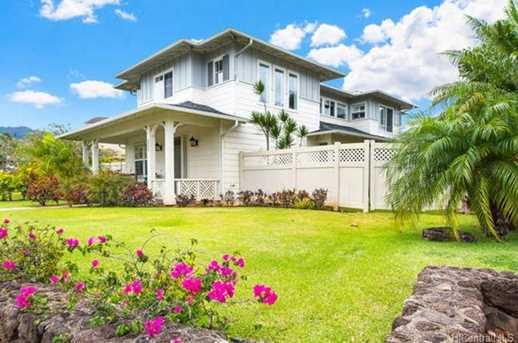 520 Lunalilo Home Rd #CW235 - Photo 1