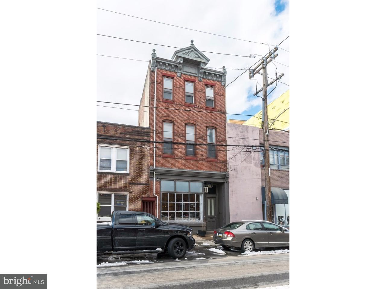 716 Philadelphia St Covington, KY 41011