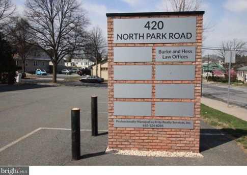 420 N Park Rd #201 - Photo 3