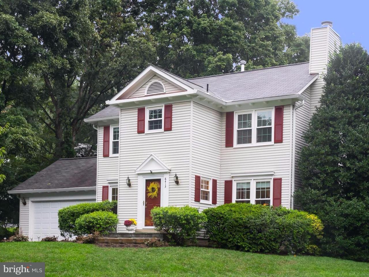 Homes For Rent In Burke Va