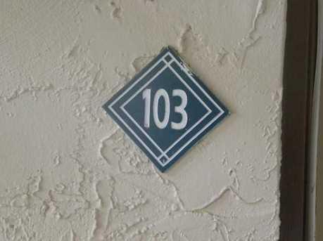 4625 NW 99 Av Unit #103-8 - Photo 1